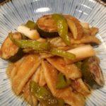 シロギス料理3品
