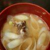 新年のご挨拶・カサゴの味噌汁